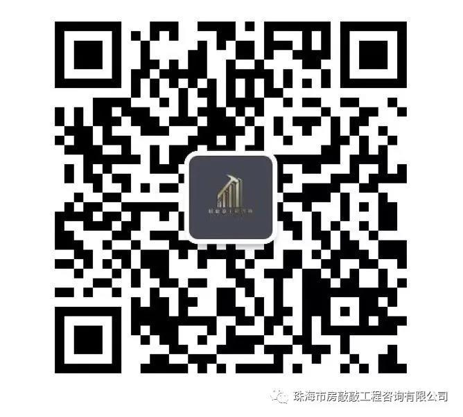 微信图片_20191112101518.jpg